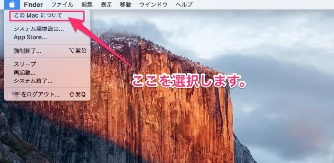 Apple_と_Menubar.jpg
