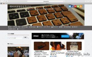 全画面_2016_05_18_5_33