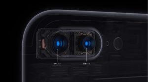 iphone_7_-_apple%ef%bc%88%e6%97%a5%e6%9c%ac%ef%bc%89