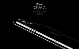 iphone_-_apple%ef%bc%88%e6%97%a5%e6%9c%ac%ef%bc%89