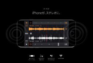 iphone_7_-_apple%ef%bc%88%e6%97%a5%e6%9c%ac%ef%bc%89-2