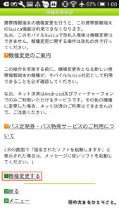 screenshot_2016-10-26-01-00-20